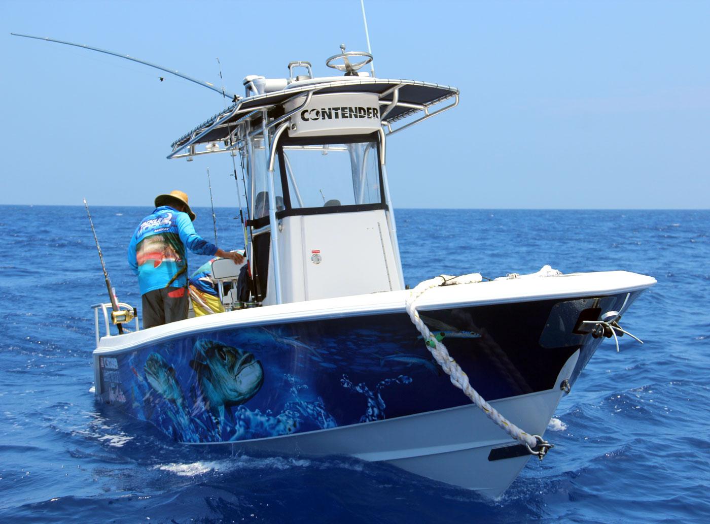 Contender-Fishing-Boat-Mackay.jpg